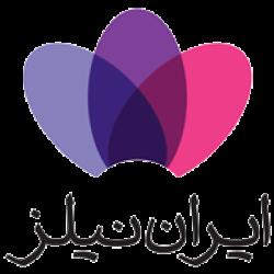 ایران نیلز